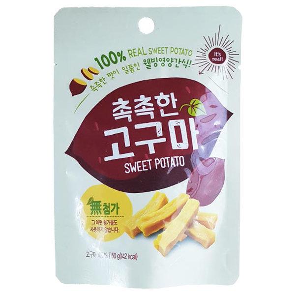 (무배)촉촉한고구마 50g/고구마말랭이/고구마스틱 상품이미지