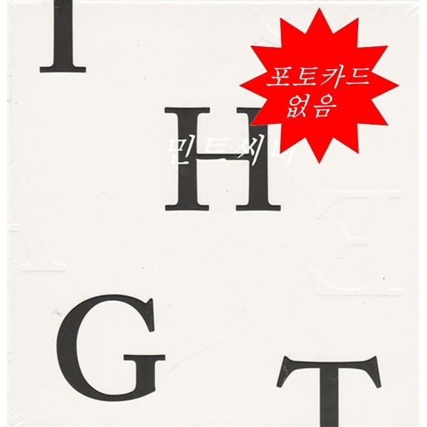 중고 젝스키스 - 5집 SECHSKIES 5TH ALBUM ANOTHER LIGHT (A타입 포카 없음) 상품이미지