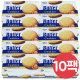 티포 버터쿠키 75gX10봉/ 버터링/ 빠다코코넛/ 쿠키