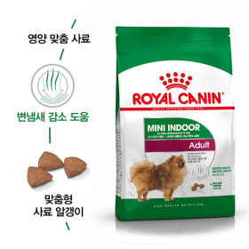 로얄캐닌 독 미니 인도어 어덜트 3kg 강아지사료