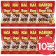 (무배)하리보 해피콜라 100gx10봉/트롤리/담라/펑리수