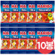 하리보 스타믹스 100gx10봉/오키오/담라/트롤리/젤리