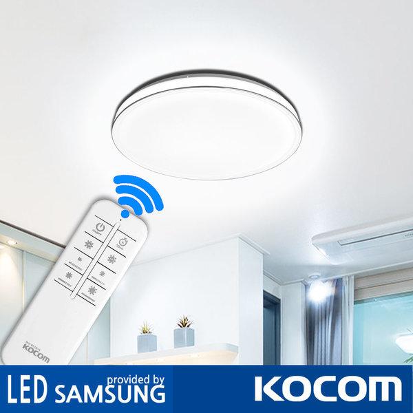 코콤 LED 다빈 원형 리모콘 방등 60W led등 원룸 조명 상품이미지