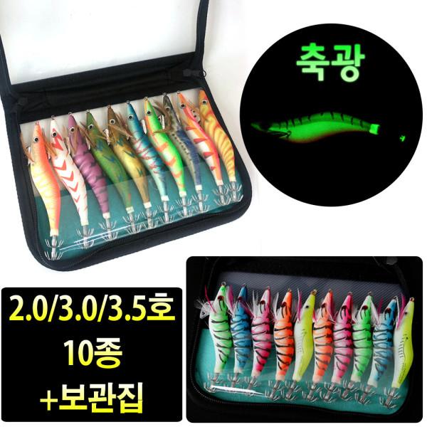레이져 야광 무늬오징어 에기 박스 구멍 봉돌 에깅대 상품이미지