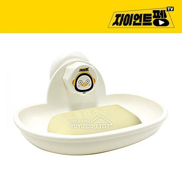 펭수 튼튼 흡착 비누홀더 / 비누받침대 / YBP277 상품이미지