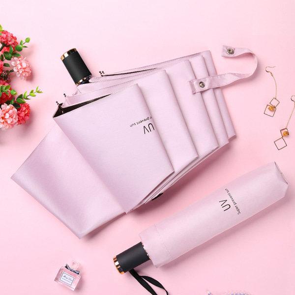 자외선차단 양산 우산 3단접기 양우산 모던 핑크우산 상품이미지