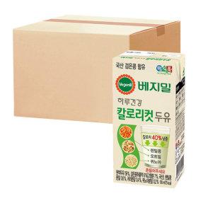 베지밀 하루건강 칼로리컷 두유 190ml 48팩