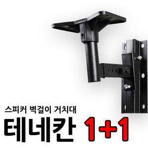 23상품이미지