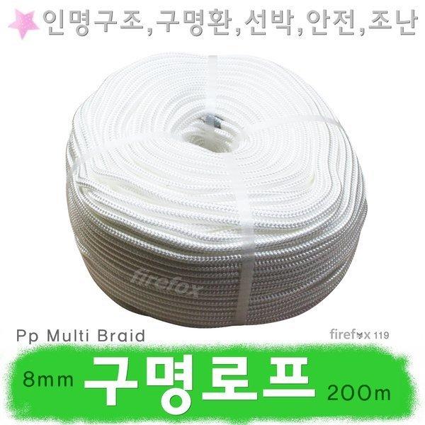 인명구조밧줄/구명/로프/드로우백/구명환/선박/안전 상품이미지