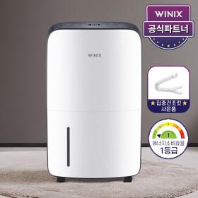 위닉스 제습기 1등급 16리터 DN2H160-IWK