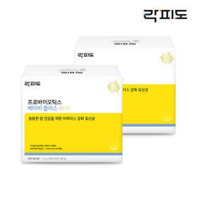 프로바이오틱스 베이비 60포 X 1.5g  3박스 / 6개월분