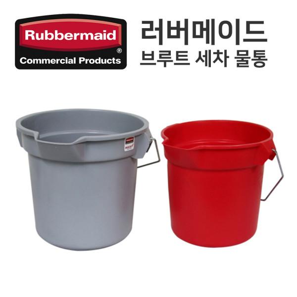러버메이드  브루트 물통 빨강 (9.5L)  FG296300 상품이미지