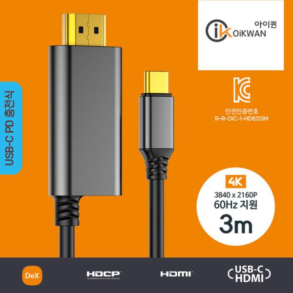 3M 갤럭시 노트8 S8 TV연결 미러링 HDMI 덱스 케이블 상품이미지