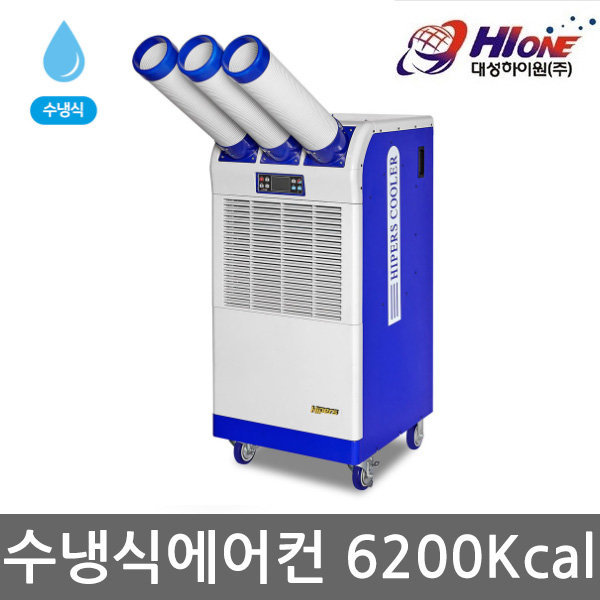 대성하이원 DSCW-6500A 3구 수냉식 산업 이동식에어컨 상품이미지