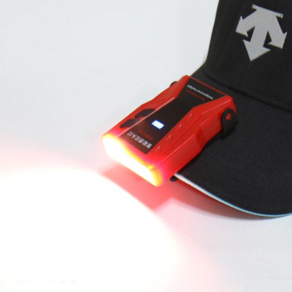 울트라 롱 캡라이트 낚시랜턴 센서등 모자등 상품이미지