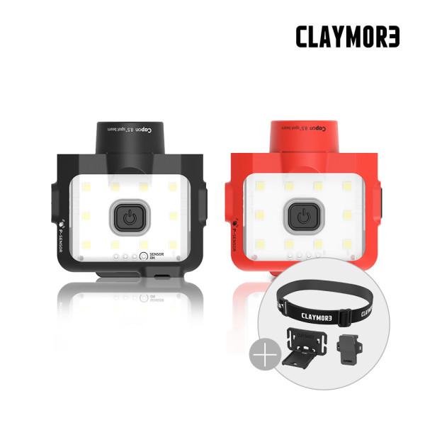 크레모아 헤드랜턴 LED캡라이트 캡온 120D (CLP-120D) 상품이미지