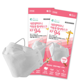 30 sheets antivirus fine dust mask 4-ply filter KF94 for kids