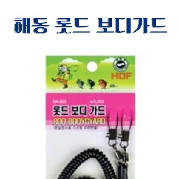 해동  롯드 보디가드 낚시대 밑밥주걱 분실방지 스프 상품이미지