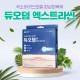 듀오덤 엑스트라씬  10x10cm 2매 습윤드레싱 상처보호