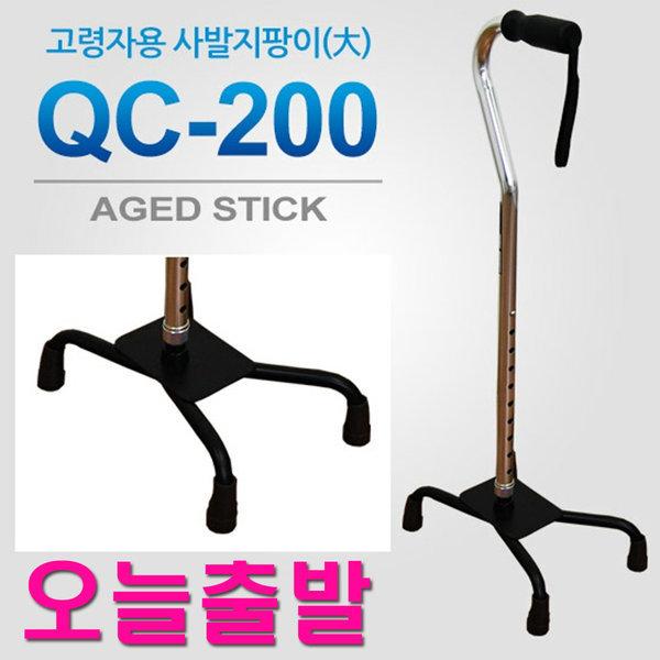 고령자용 사발지팡이 QC-200 노인지팡이 네발지팡이 상품이미지