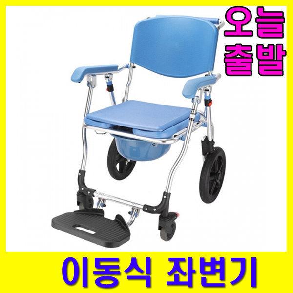 온맘 접이식이동변기OM-P01 노인용 장애인용 이동변기 상품이미지