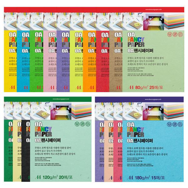 두성 OA 팬시페이퍼 A4 80g 120g 180g 색지 색상지 상품이미지
