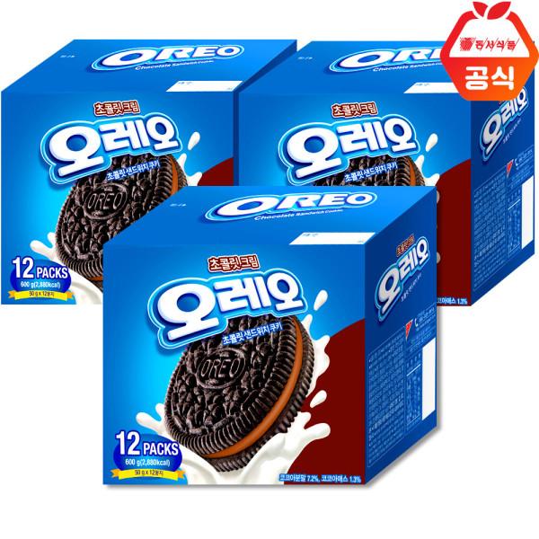 샌드위치쿠키 초콜릿크림 600gx3/과자/간식 상품이미지