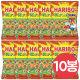 (무배)하리보 윔즈 사우어 100gx10봉/오키오/담라젤리