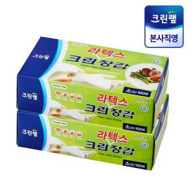 크린 라텍스 장갑(소) 100매X2개