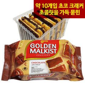 무료배송상품 수입과자 초콜릿/자유시간/간식/디저트