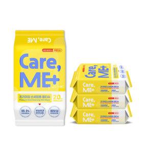 케어미 손세정티슈 휴대용물티슈 99.9%항균 20매 4팩