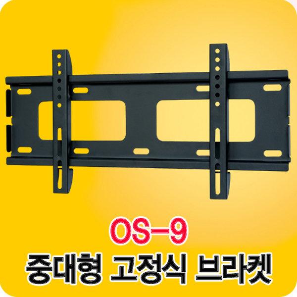 27~47형 TV/베사 400x200 이내/OS-9 초-슬림 TV브라켓 상품이미지