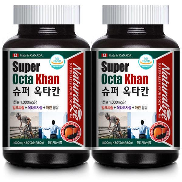 슈퍼옥타칸 x 2병 옥타코사놀 밀크씨슬 지구력 간건강 상품이미지