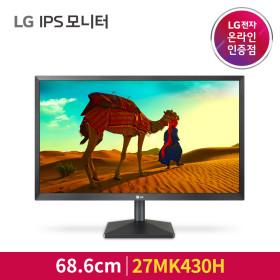 LG 27MK430H IPS 69cm 컴퓨터 모니터 사무용 가정용
