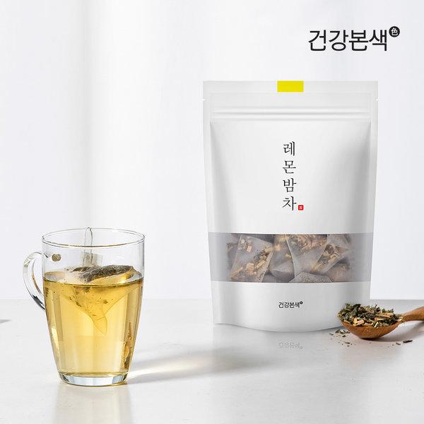 건강본색 레몬밤차(레몬그라스 함유) 1g 20티백 상품이미지