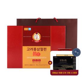 JUNGWONSAM Honeyed Korean Red Ginseng Slices Jin 1Box