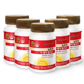 플러스 비타민D 1000IU 5병 10개월분