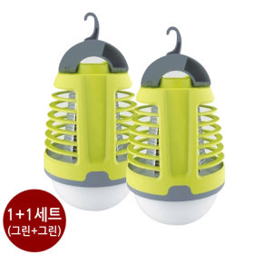 Mosquito/LED/Lantern/Insect Repellant/1+1