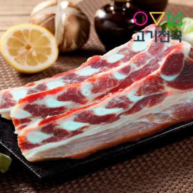 돼지 LA갈비 1kg /구이용(수입산)