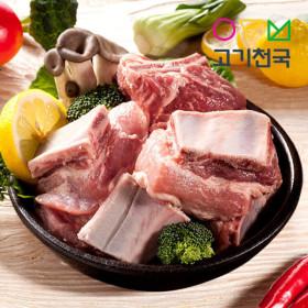 돼지갈비 1kg /갈비찜용(수입산)