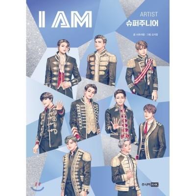 I AM SUPER JUNIOR Story Book