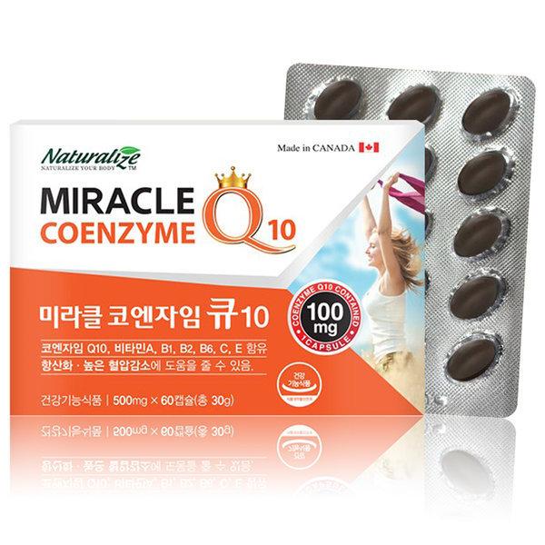 미라클 코엔자임 Q10 500mg x 60캡슐 코큐텐 항산화 상품이미지