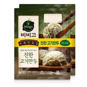 씨제이_비비고수제진한고기만두_400Gx2