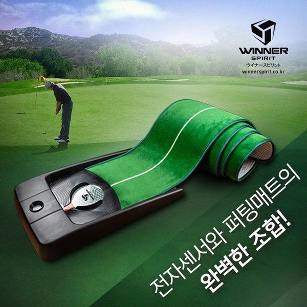 위너스피릿 골프 미라클580 자동리턴 퍼팅 연습기 상품이미지