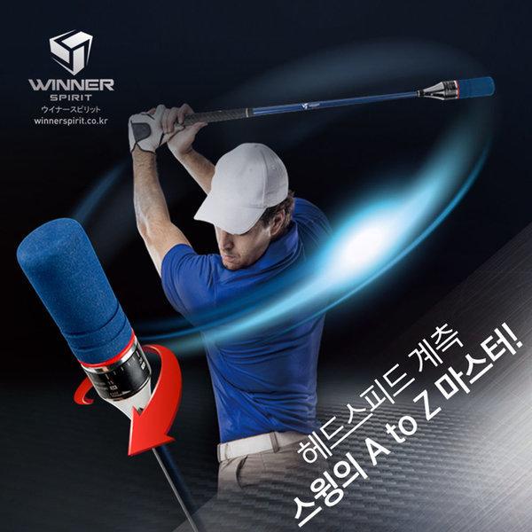 위너스피릿 골프 스윙골프 연습기 미라클 201 상품이미지