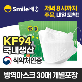 QUQU 크린숨 KF94 미세먼지 마스크 대형 30매 국내생산