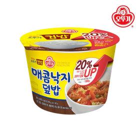 컵밥 매콤낙지덮밥 280G