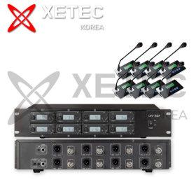 마이크 8채널 무선마이크시스템 XT-9417R 8G 핸드