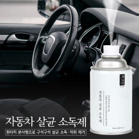 자동차 살균소독제 에어컨 담배 냄새제거 탈취제