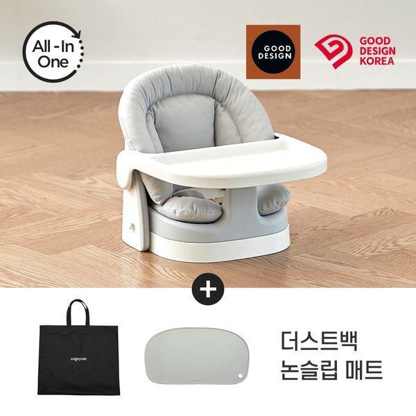 세이지폴  NEW 점보 부스터 풀세트 (점보부스터+이너시트) / 아기식탁의자 휴대용유아의자 상품이미지